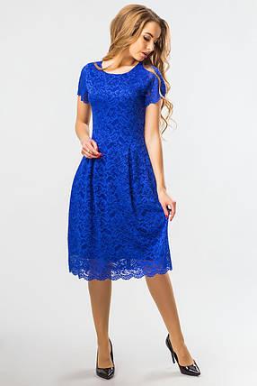 Синее платье с гипюром, фото 2
