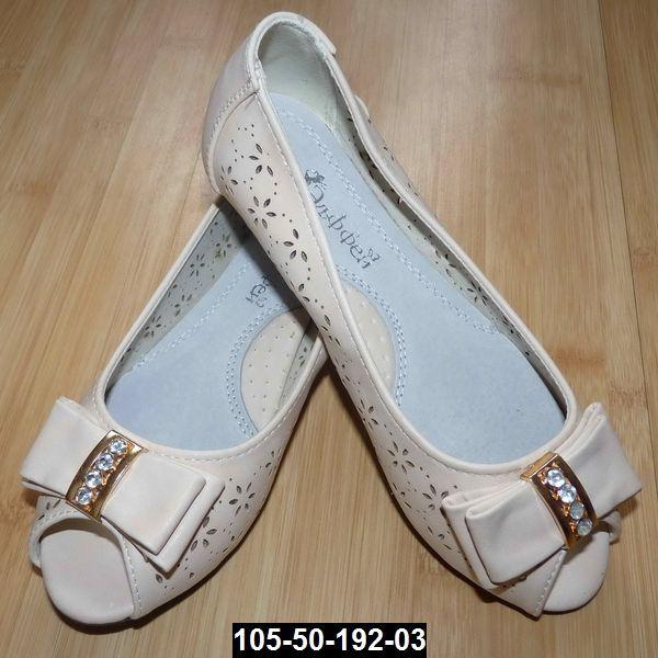 Летние туфли для девочки, супинатор, 32 размер (21 см)