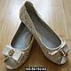 Летние туфли для девочки, супинатор, 32 размер (21 см), фото 2