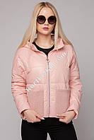 Короткая весенняя  комбинированная куртка  7580, фото 1
