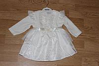 Детское платье Маленькая принцесса. Размер 6 - 24 месяца