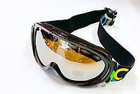 Очки горнолыжные (двойные линзы), фото 1