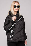 Черная короткая куртка  спортивная  7582, фото 1