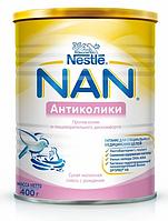 Сухая детская молочная смесь NAN Антиколики, 400 г