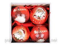 """Набор шаров новогодних """"дед мороз и елка"""" в подарочной коробке, 8 шт, 45 мм"""