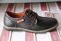 Туфли мужские из натуральной кожи - мужская повседневная обувь GSL 04 только 44 размер 29см