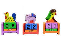 Календарь 0,07*0,035*0,05 Индонезия