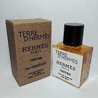 Тестер TERRE D`HERMES Hermes 50 мл (лицензия)