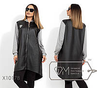 Удлиненная куртка-ветровка из экокожи c 48 по 54 размер