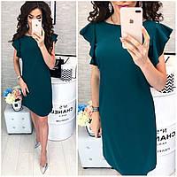 Платье, модель 783, цвет - бутылочка (темно зеленый)