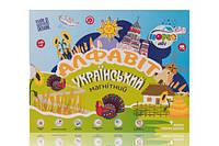 Украинский магнитный алфавит, фото 1