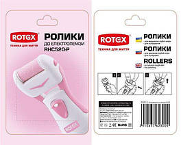 Роликовая пила Rotex RHC520-P