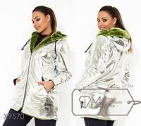 Куртка удлиненная из эко-кожи на искуственном контрастном меху с 48 по 56 размер, фото 1