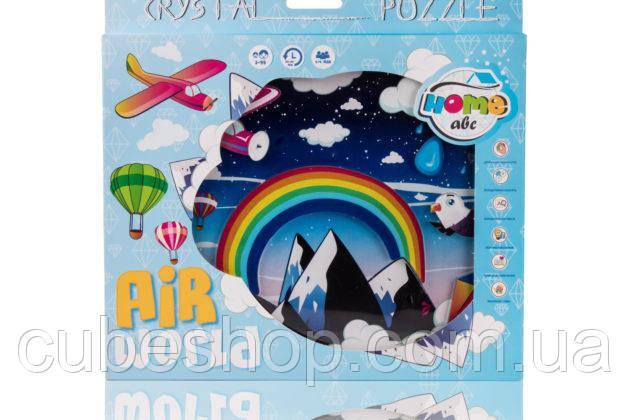 Пазл Air world