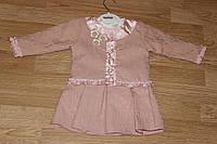 Детский костюм Валерия. Р. 6 - 24 месяца