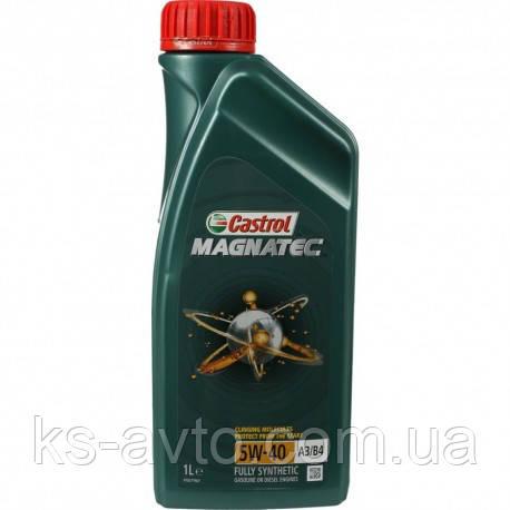 Масло моторное CASTROL Magnatec 5W-40