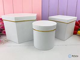 Коробки подарочные для цветов разные формы FIGURES набор шляпные коробки для подарков