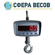 Весы крановые электронные Центровес OCS-500-XZС1 (500 кг)