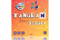 """Танграм """"Квадрат"""", фото 1"""