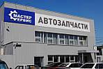 Корпус воздушного фильтра 1.6 для Mazda 3 2003-2009 Y60113320C