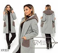 Кашемировое пальто на флисе с капюшоном с 48 по 54 размер, фото 1