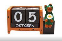 Календарь 10 видов 8х15 см Индонезия