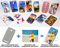 """Печать на чехле для Asus Zenfone Go 5""""5 ZB551KL (Cиликон/TPU)"""