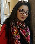 Галина 258-18, павлопосадский платок (шаль) из уплотненной шерсти с шелковой вязанной бахромой, фото 5