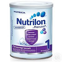 Сухая детская молочная смесь Nutrilon Гипоаллергенный 1, 400 г