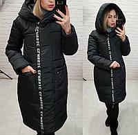 Куртка зимняя, арт.1003, цвет - черный