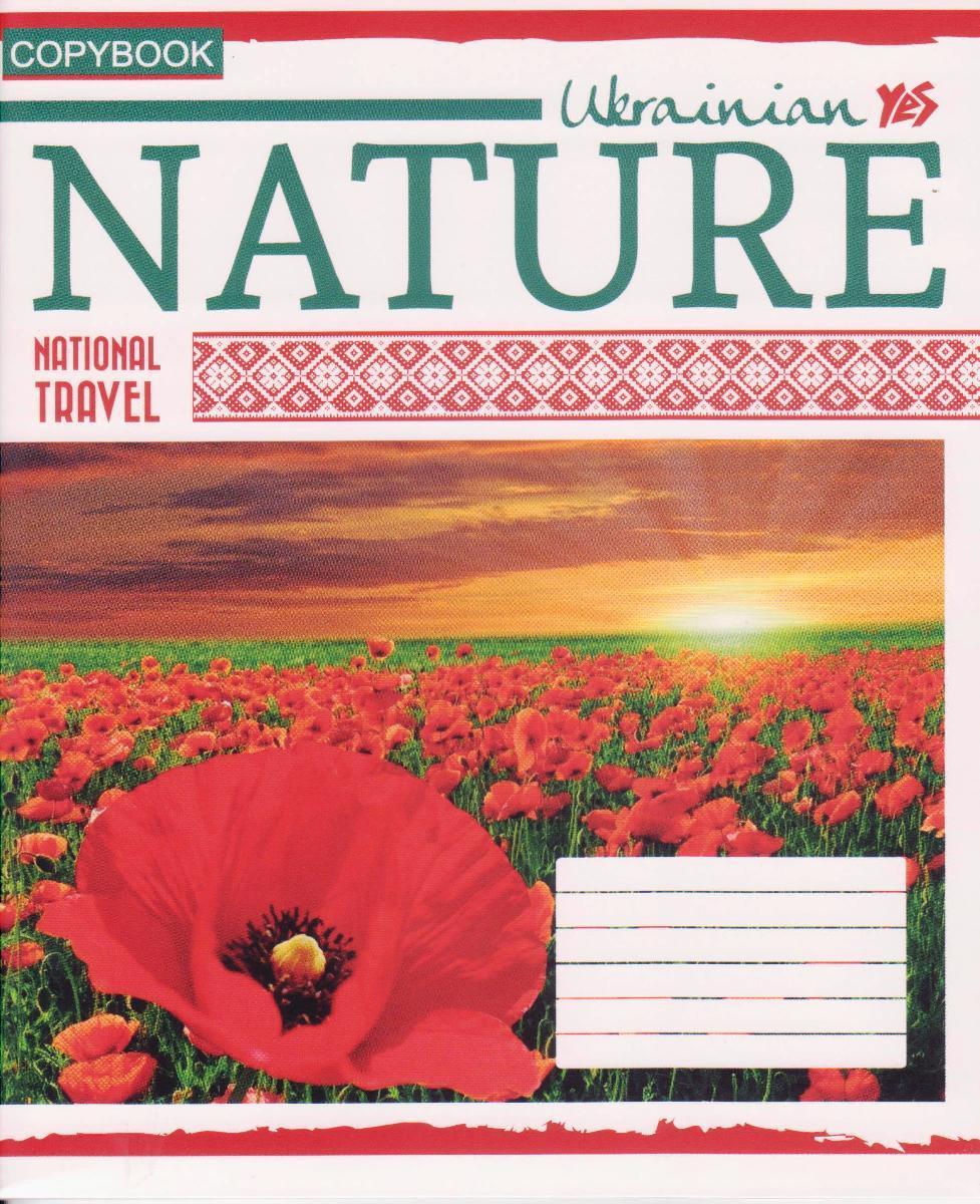 """Тетради 48 л. линия """"Nature"""""""