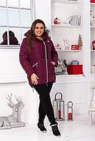 Куртка парка Зима , арт. 204 батал, цвет - марсала / бордовый