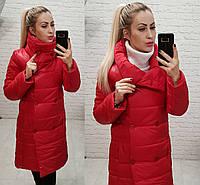 Куртка женская, арт.1002+ п/батал, цвет - красный