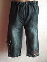 Дитячі джинси на хлопчика 1-2 роки