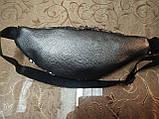 Женский сумка на пояс с двойная пайетка качество стильный сумка только ОПТ, фото 4