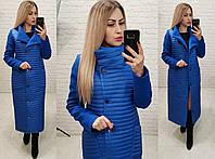 Пальто кашемировое+плащевка, арт.138, цвет - электрик
