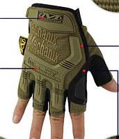 Перчатки тактические летние Mechanix M-PACT FINGERLES, беспалые.