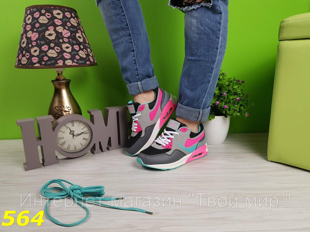 502dccd7 Кроссовки аирмаксы серые с бирюзово-розовыми вставками: продажа ...