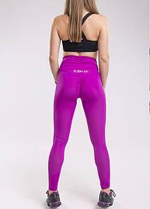 Лосины спортивные компрессионные (с утягиванием) фиолетовые Purple Bend push it