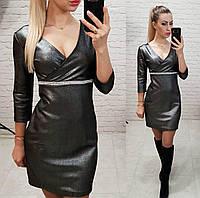 Платье женское, замша, арт. 145, цвет - черный