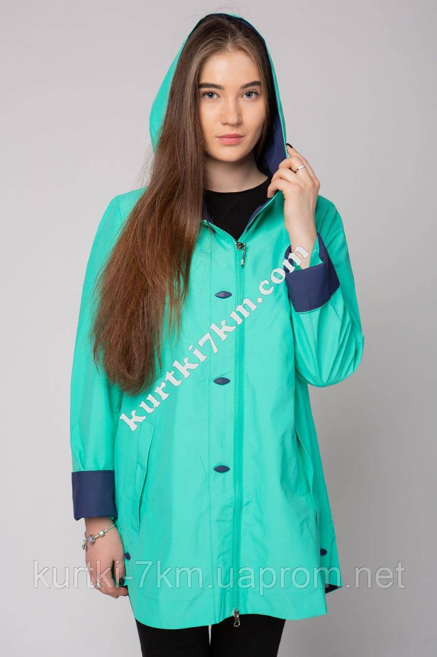 25a357b9 Женская ветровка с капюшоном больших размеров Poem №7005 - Женские куртки,  пуховики - Куртки