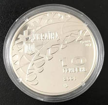 Хокей Срібна монета 10 гривень  срібло 31,1 грам, фото 3