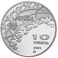 Хокей Срібна монета 10 гривень  срібло 31,1 грам, фото 2