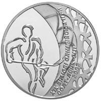 Хокей Срібна монета 10 гривень  срібло 31,1 грам