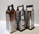 Багатофункціональна Терка чотиригранна 24.5 см GA Династія 221005, фото 10
