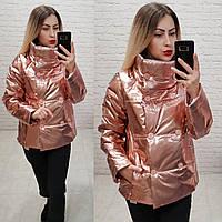 Куртка весна/осень, арт.1001/2, цвет - бронзовый