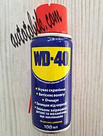 WD-40 Универсальная аэрозольная смазка 100 мл, фото 1