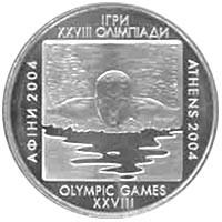 Плавання Срібна монета 10 гривень  срібло 31,1 грам
