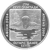 Плавання Срібна монета 10 гривень  срібло 31,1 грам, фото 2