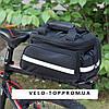 """Велосумка,велосипедная раскладная сумка-штаны """"трансформер"""" на багажник,велобаул,велосумка,велоштаны"""